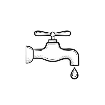 Tubo dell'acqua con icona di doodle di contorno disegnato a mano goccia pulita. goccia d'acqua che cade dall'illustrazione di schizzo vettoriale tubo per stampa, web, mobile e infografica isolato su priorità bassa bianca.