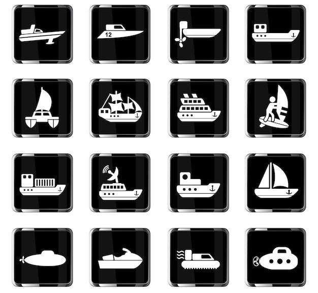 Icone web di trasporto dell'acqua per la progettazione dell'interfaccia utente