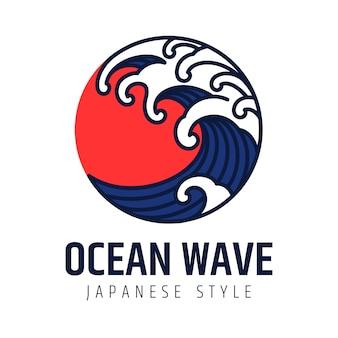 Modello di progettazione di logo di stile giapponese di vettore dell'onda di acqua.