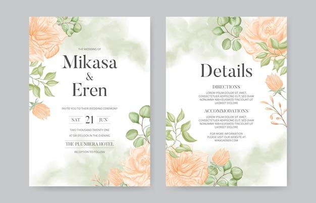 Acquerello floreale per modello di carta di invito a nozze
