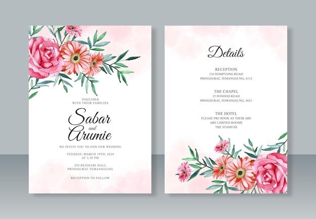 Fiore dell'acquerello per modello di invito a nozze