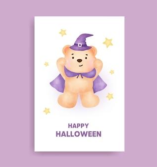 Cartolina d'auguri della strega dell'orso di halloween dell'acquerello