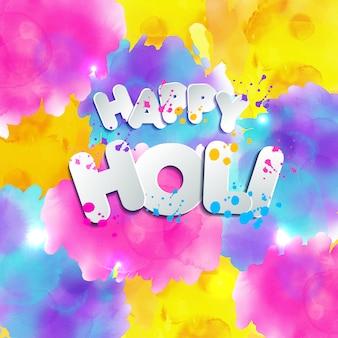Scheda di celebrazione di happy holi acquerello. invito di vettore