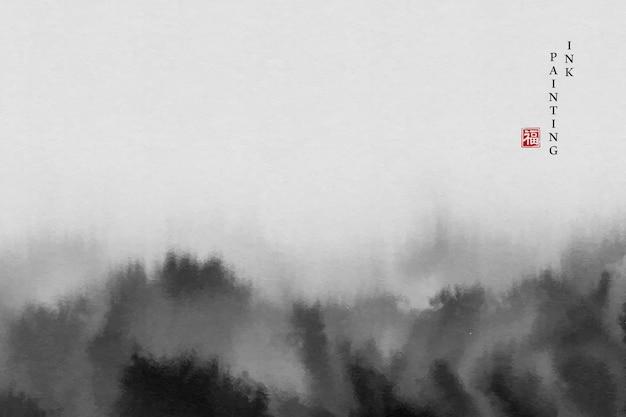 Illustrazione di inchiostro dell'acquerello, paesaggio astratto della montagna.