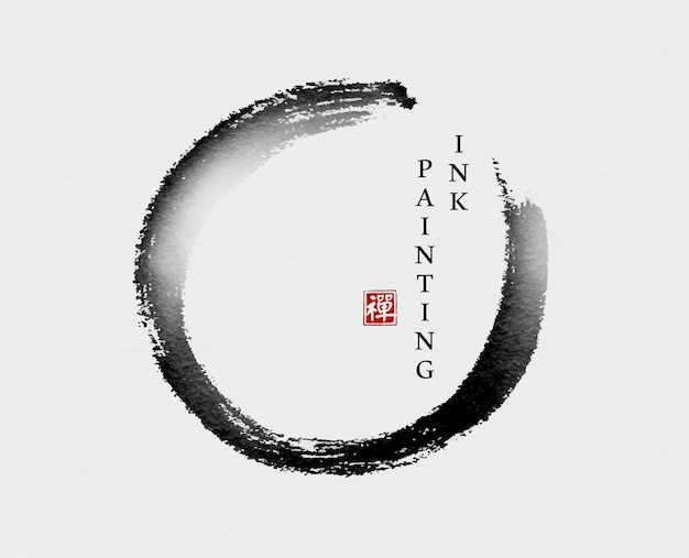Acquerello inchiostro vernice arte illustrazione cerchio corsa zen