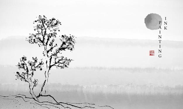 Paesaggio dell'illustrazione di arte della pittura dell'inchiostro dell'acquerello dell'albero e del sole