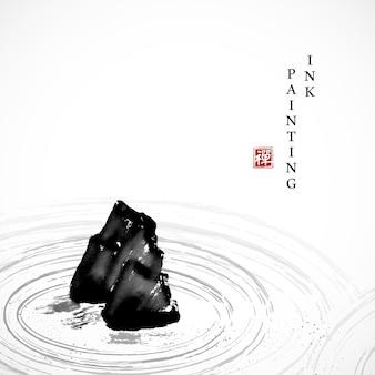 Acquerello vernice inchiostro arte texture illustrazione cerchio corsa pietra zen roccia e sabbia.