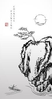 Inchiostro dell'acquerello vernice arte texture illustrazione paesaggio di pino sulla roccia scogliera di pietra e persone su una barca.