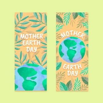 Bandiere di giorno di madre terra dell'acquerello impostate