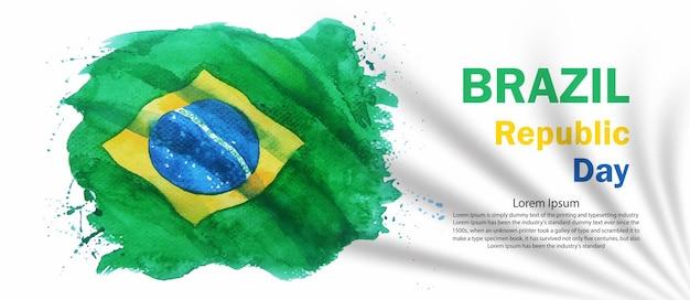 Biglietto di auguri per il giorno dell'indipendenza della bandiera del brasile dipinto ad acquerello
