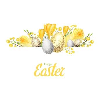 Illustrazione della composizione di pasqua felice primavera dell'acquerello