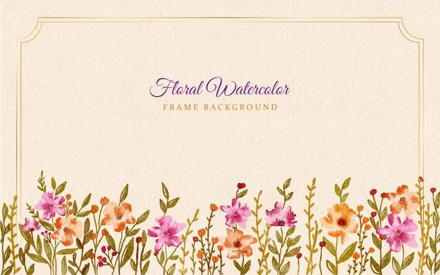 Fondo disegnato a mano del fondo del fiore selvaggio dell'acquerello