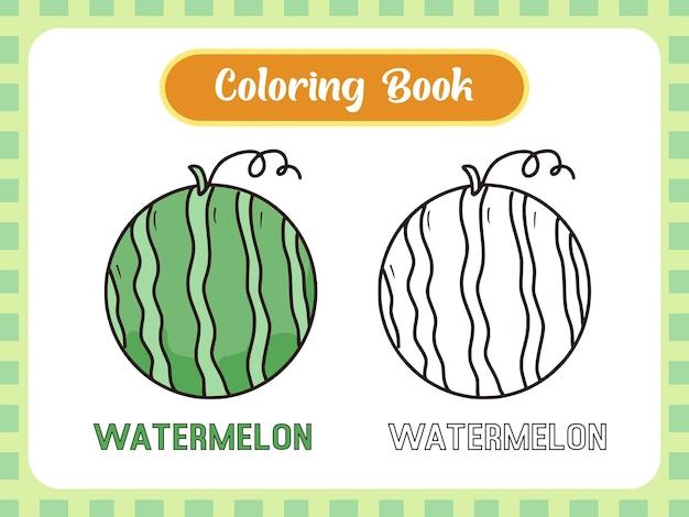 Attività della pagina del libro da colorare della frutta dell'anguria per i bambini