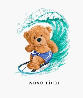 Slogan wave rider con surf giocattolo orso