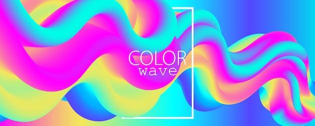 Onde. sfondo estivo. flusso del fluido. colori vivaci. Vettore Premium