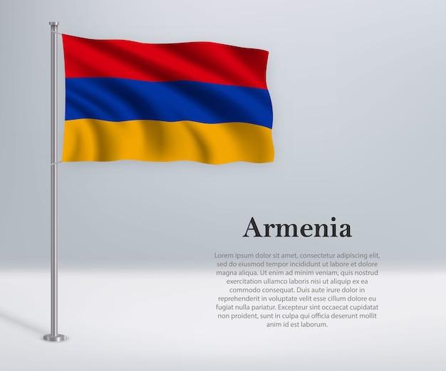 Sventolando la bandiera dell'armenia sul pennone