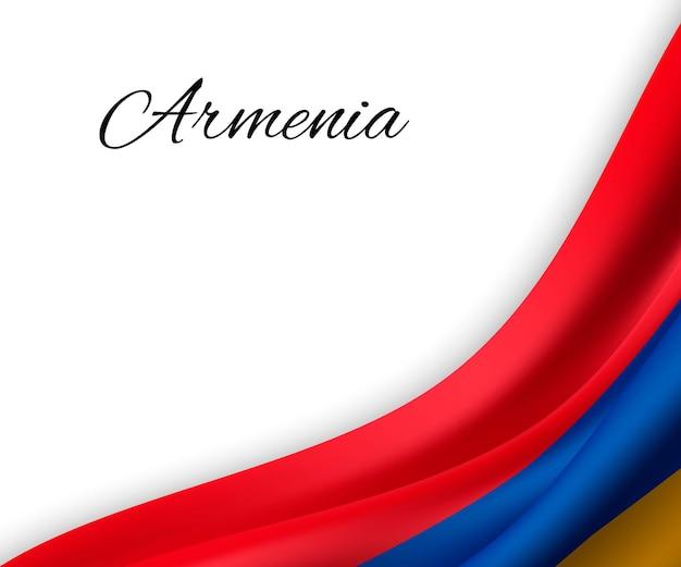Sventolando la bandiera dell'armenia su sfondo bianco.