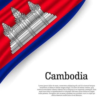 Sventolando la bandiera della cambogia su bianco