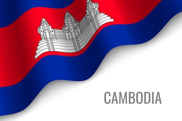 Sventolando la bandiera della cambogia. Vettore Premium