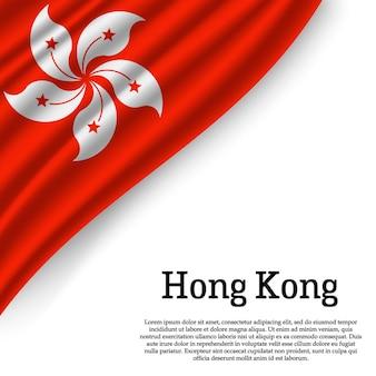 Sventolando la bandiera di hong kong su bianco