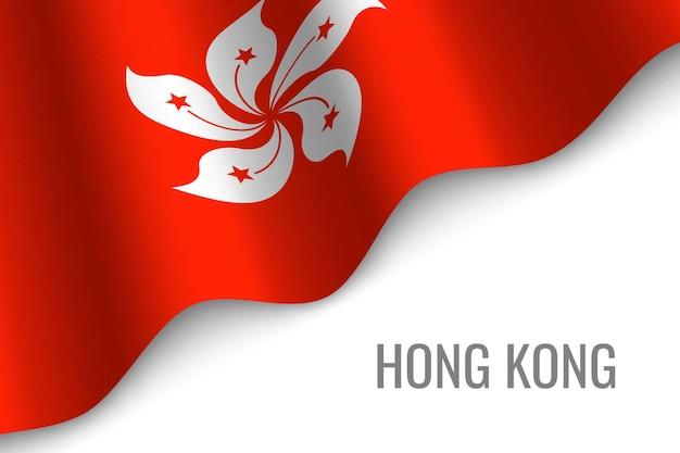 Sventolando la bandiera di hong kong