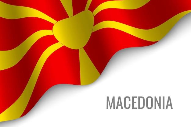 Sventolando la bandiera della macedonia