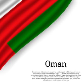Sventolando la bandiera dell'oman su bianco
