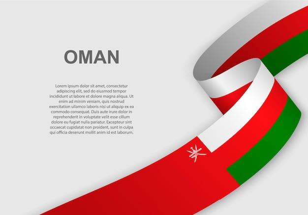 Sventolando la bandiera dell'oman.