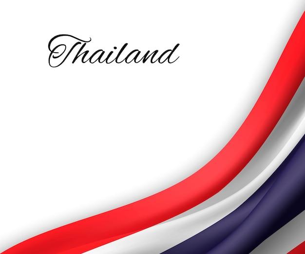 Sventolando la bandiera della thailandia su sfondo bianco.
