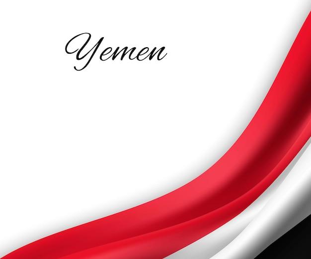 Sventolando la bandiera dello yemen su priorità bassa bianca.