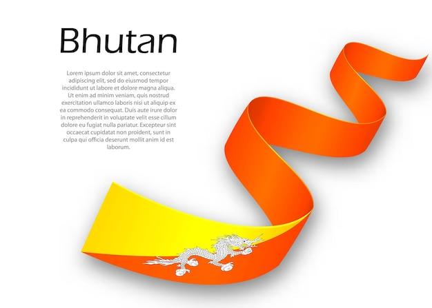 Sventolando il nastro o un banner con la bandiera del bhutan. modello per il design del poster del giorno dell'indipendenza