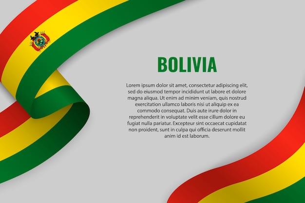 Sventolando in nastro o banner con bandiera della bolivia. modello