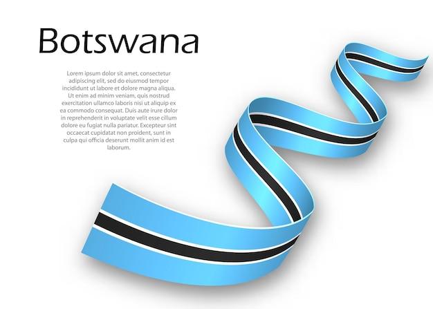 Sventolando nastro o banner con bandiera del botswana. modello per il design del poster del giorno dell'indipendenza