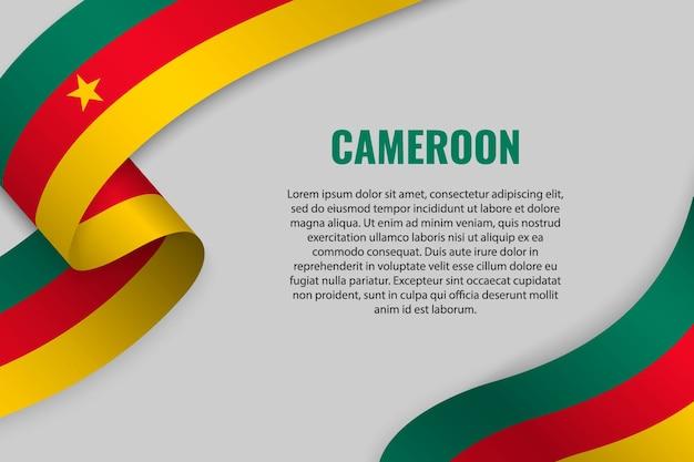 Sventolando in nastro o banner con bandiera del camerun. modello
