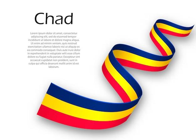 Sventolando il nastro o un banner con la bandiera del ciad. modello per il design del poster del giorno dell'indipendenza