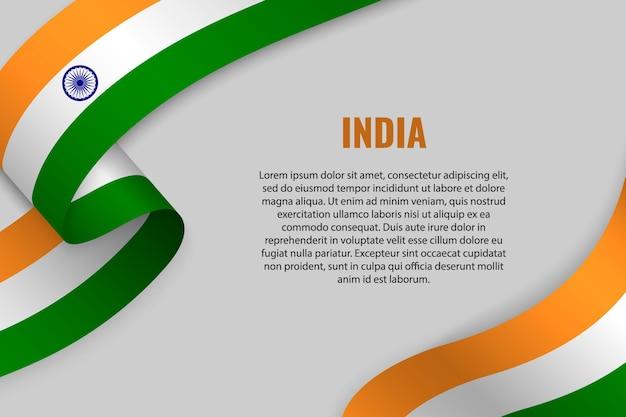 Sventolando in nastro o banner con bandiera dell'india