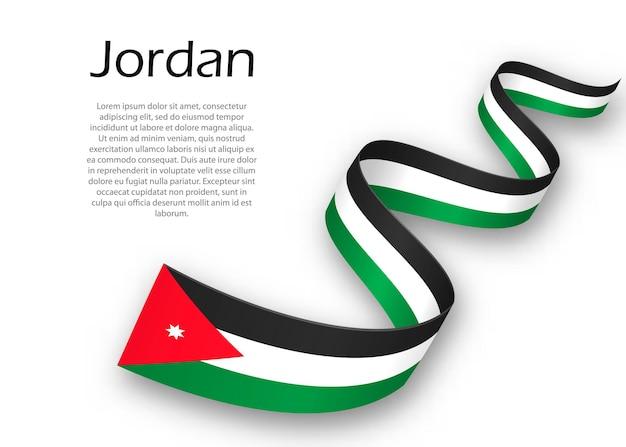 Sventolando il nastro o un banner con la bandiera della giordania. modello per il design del poster del giorno dell'indipendenza
