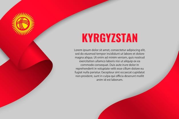 Sventolando in nastro o banner con bandiera del kirghizistan