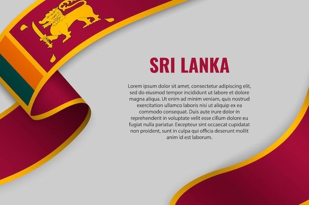Sventolando in nastro o banner con bandiera dello sri lanka