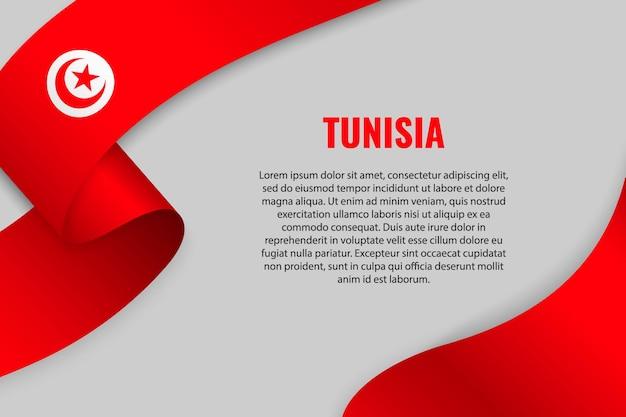 Sventolando in nastro o banner con bandiera della tunisia