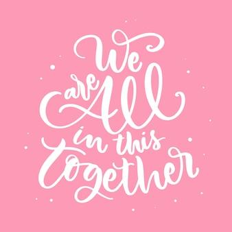 Siamo tutti insieme in questo messaggio ispiratore