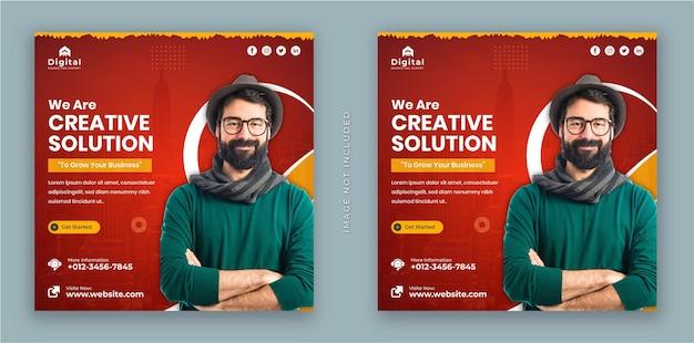 Siamo una soluzione creativa e un banner di post sui social media di instagram quadrato per volantini aziendali aziendali
