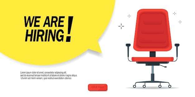Stiamo assumendo, concetto di banner, posizione vacante. sedia da ufficio vuota come segno di un posto vacante isolato