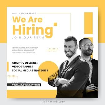 Stiamo assumendo posti di lavoro vacanti per il modello di post sui social media