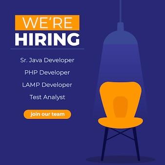 Stiamo assumendo sviluppatori di software, unisciti al nostro team banner