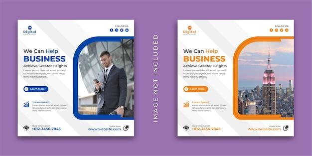 Possiamo aiutare l'agenzia di affari e il volantino aziendale quadrato instagram social media post banner