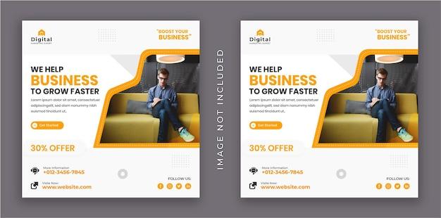 Aiutiamo la tua agenzia commerciale e il tuo volantino aziendale quadrato instagram social media post banner