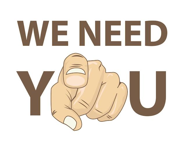 Abbiamo bisogno di te illustrazione vettoriale. retro mano umana con il dito puntato o gesticolando verso di te