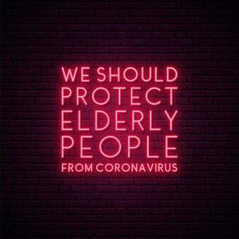 Dovremmo proteggere gli anziani dal coronavirus.