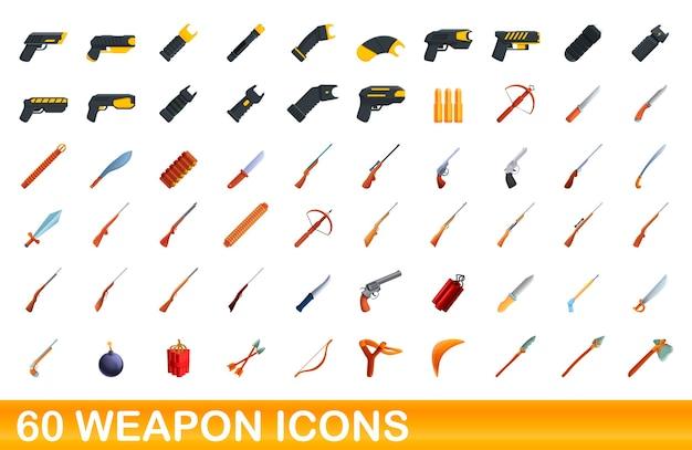 Set di icone di armi. illustrazione del fumetto delle icone delle armi messe su fondo bianco